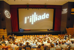 salle spectacle illiade illkirch